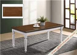 NATY COFFEE TABLE